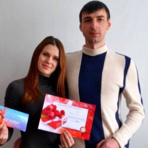 Победители конкурса «Дон Купидон» получили свои подарки