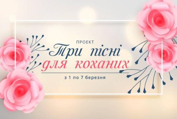 814525-sluhayte-radiostantsiyu-okey-fm-ta-otrimuyte-podarunki-dlya-kohanoyi