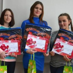 Счастливые победители проекта «Три песни для любимых» получили свои подарки